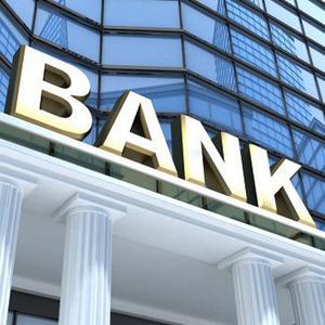 Банки Сосьвы