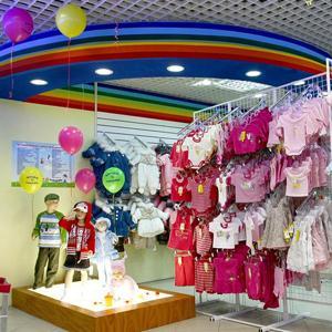 Детские магазины Сосьвы