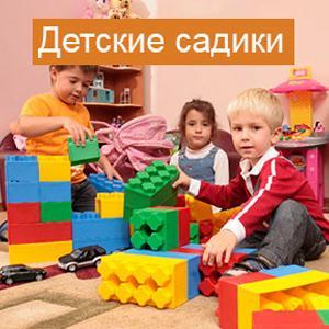 Детские сады Сосьвы