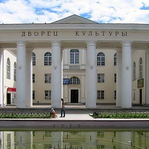 Дворцы и дома культуры Сосьвы