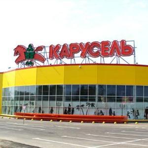 Гипермаркеты Сосьвы