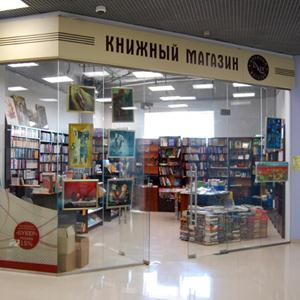 Книжные магазины Сосьвы