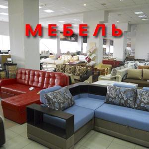 Магазины мебели Сосьвы