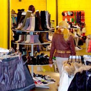 Магазины одежды и обуви Сосьвы
