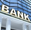 Банки в Сосьве