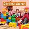 Детские сады в Сосьве