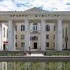 Дворцы и дома культуры в Сосьве