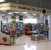 Книжные магазины в Сосьве