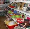 Магазины хозтоваров в Сосьве