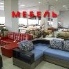 Магазины мебели в Сосьве