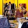 Магазины одежды и обуви в Сосьве