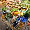 Магазины продуктов в Сосьве
