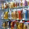 Парфюмерные магазины в Сосьве