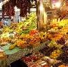 Рынки в Сосьве