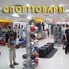 Спортивные магазины в Сосьве
