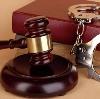Суды в Сосьве
