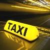 Такси в Сосьве