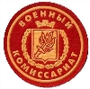 Военкоматы, комиссариаты в Сосьве